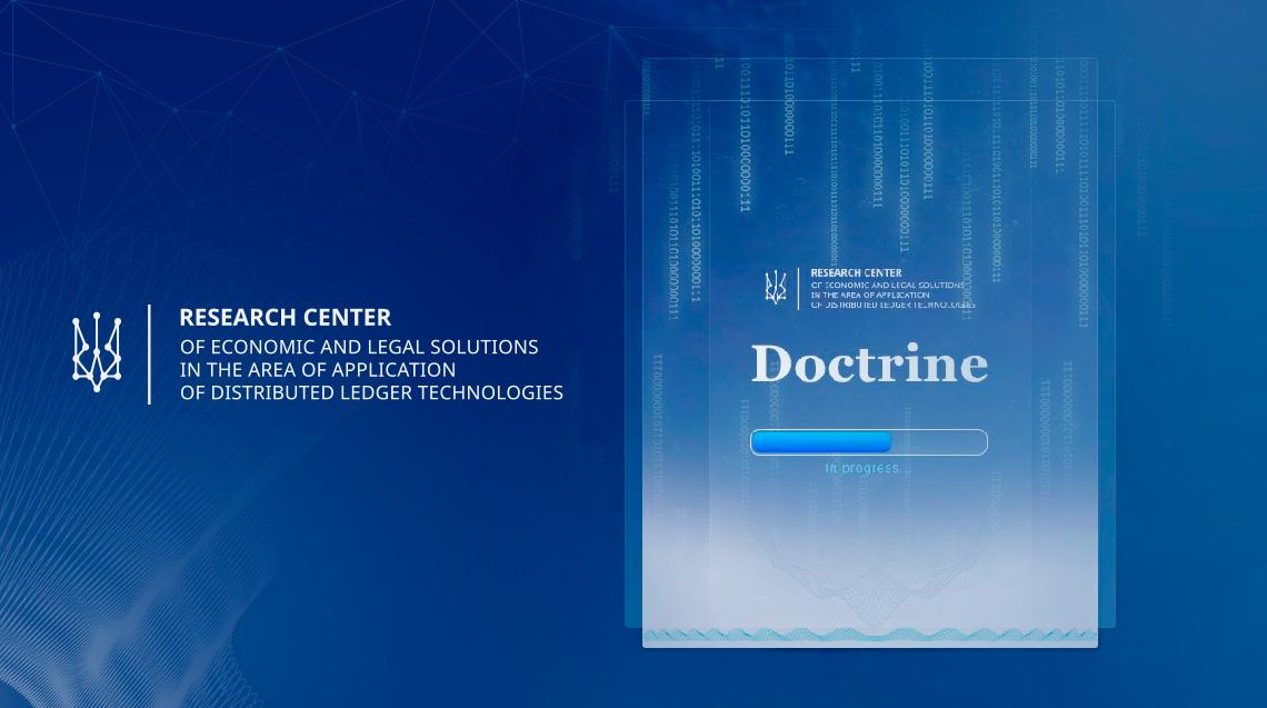 Postponing the Presentation of the Doctrine